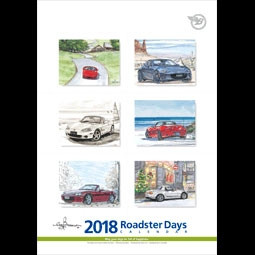 Bow's Roadster Days 2018 Calendar