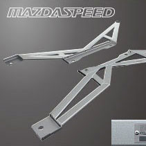 Mazdaspeed Performance Bar