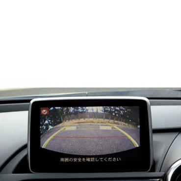 Mazda Backup Camera