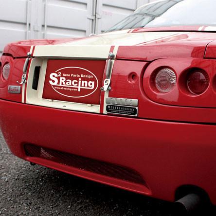 S2 Racing Trunk