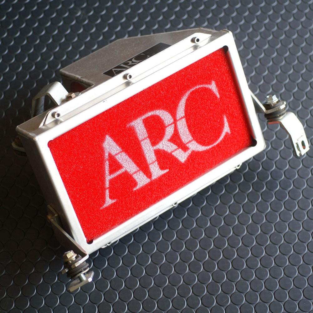 ARC Induction Box 1.8L