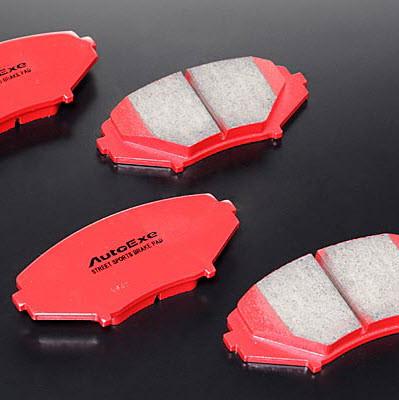 Autoexe Street Sports Brake Pads