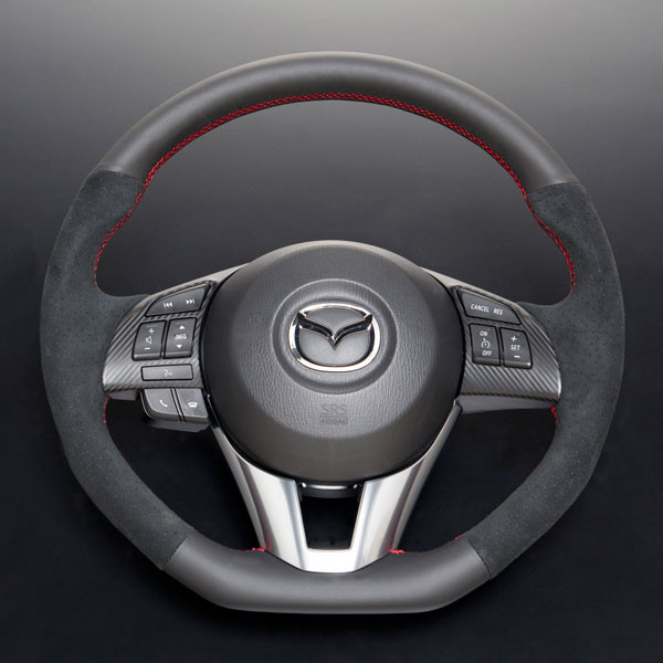 Autoexe Suede Steering Wheel