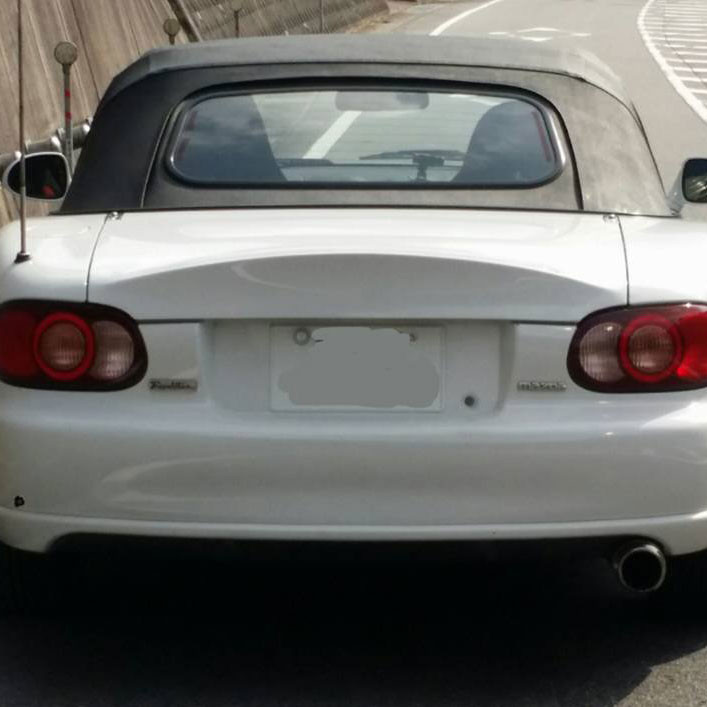Shinkai Ducktail Rear Spoiler