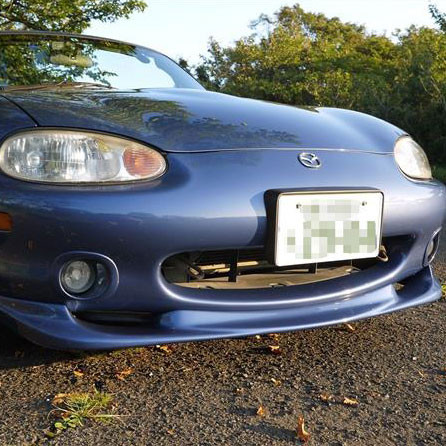 Garage Vary Front Lip