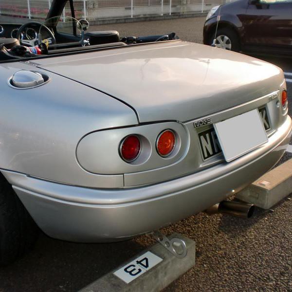 TRAP Akatsuki Rear Bumper