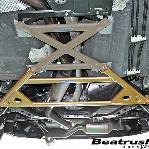 Beatrush Rear Performance Bar