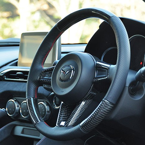 Baruta Carbon Steering Bezel Cover