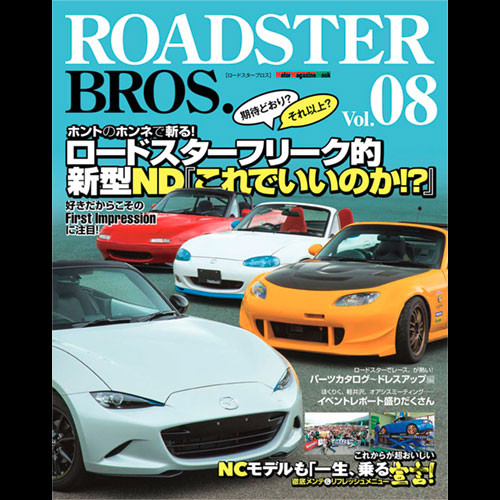 Roadster Bros Magazine V8