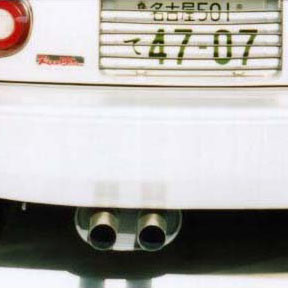 Garage Wild-On Exhaust  For Miata MX5 MX-5 89-97 JDM Roadster : REV9 Autosport
