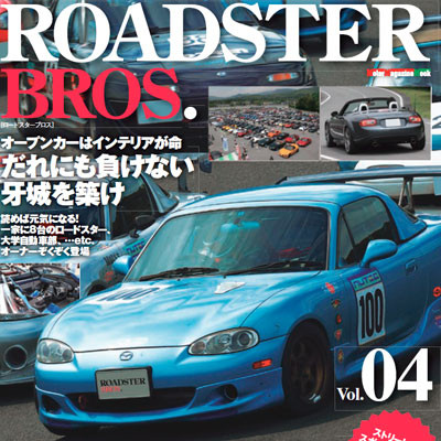 Roadster Bros V4 For Miata MX5 MX-5 ALL YEARS JDM Roadster : REV9 Autosport