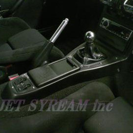 Jet Stream Shorty Console Type-2 For Miata MX5 MX-5 89-97 JDM Roadster : REV9 Autosport