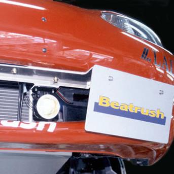 Beatrush License Plate Holder For Miata MX5 MX-5 89-05 JDM Roadster : REV9 Autosport