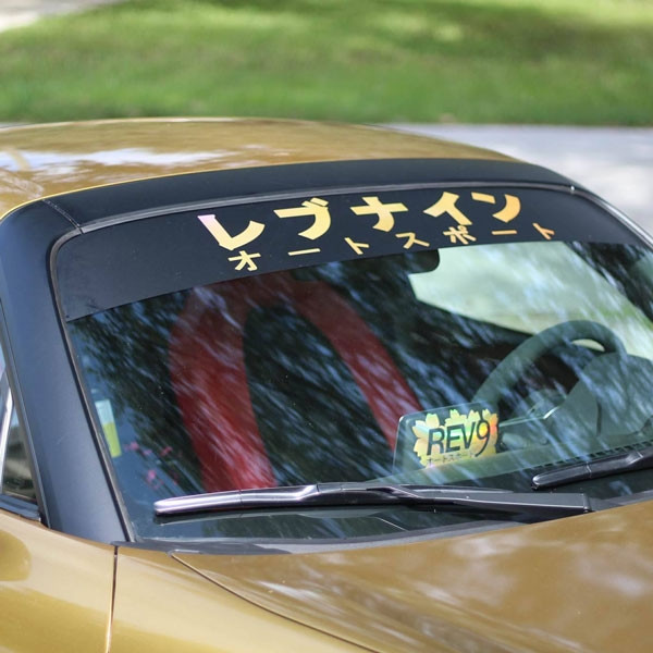 REV9 Katakana Windshield Banner