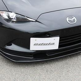 Odula License Plate Intake