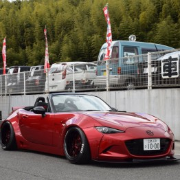Jet Stream Clubman R Front Lip For Miata MX5 MX-5 01-05 JDM Roadster : REV9 Autosport