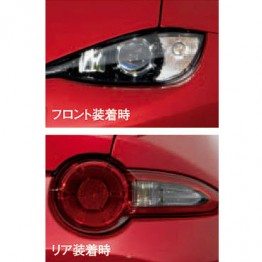 Mazda Clear Blinker Bulb Kit