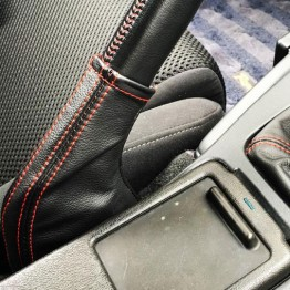 Nakamae Standard Leather Handbrake Boot