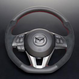 Autoexe Suede Steering Wheel