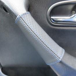 Nakamae Door Grip Cover