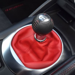 Nakamae Shift Boot