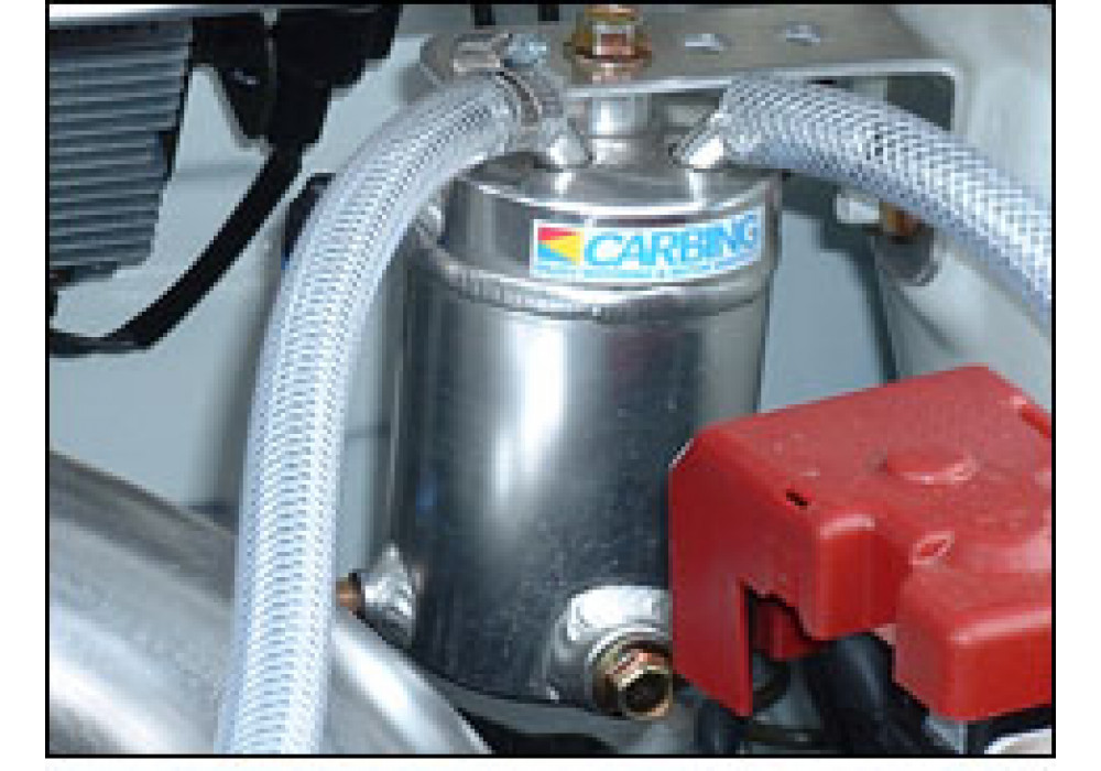 Carbing 0 6L Oil Catch Can