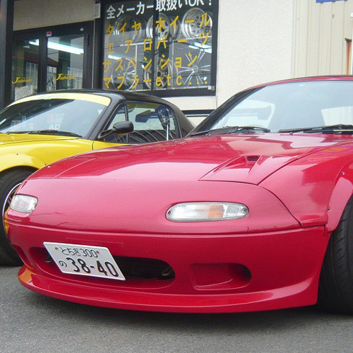 Jubiride Front Bumper