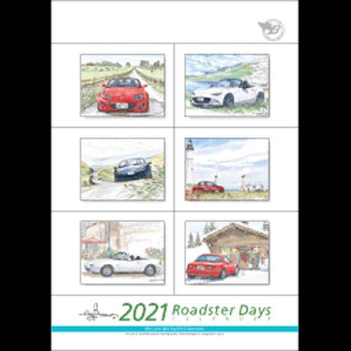 Bow's Roadster Days 2021 Calendar