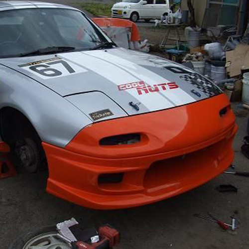 Garage Vary Type-N (T-N) Front Bumper