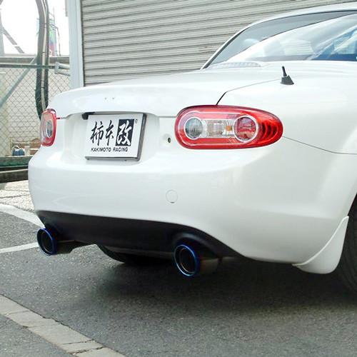 Kakimoto Class KR Exhaust