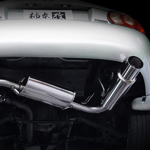 Kakimoto Hyper Fullmega N1 + Rev Exhaust