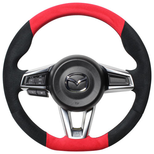 Real Suede Steering Wheel