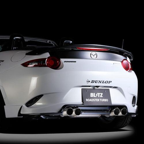 Blitz Rear Diffuser