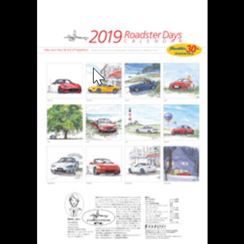 Bow's Roadster Days 2019 Calendar