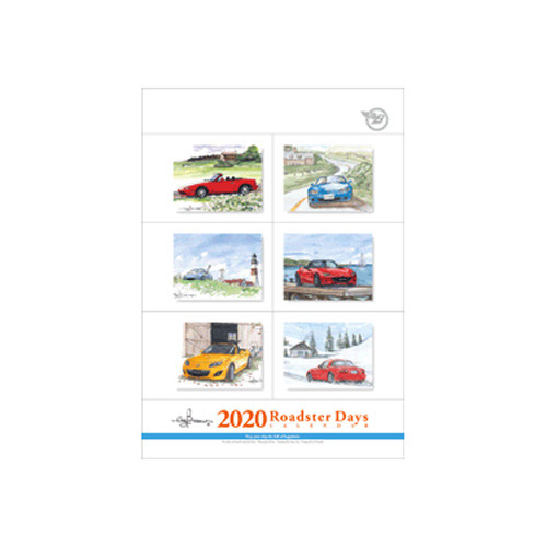 Bow's Roadster Days 2020 Calendar