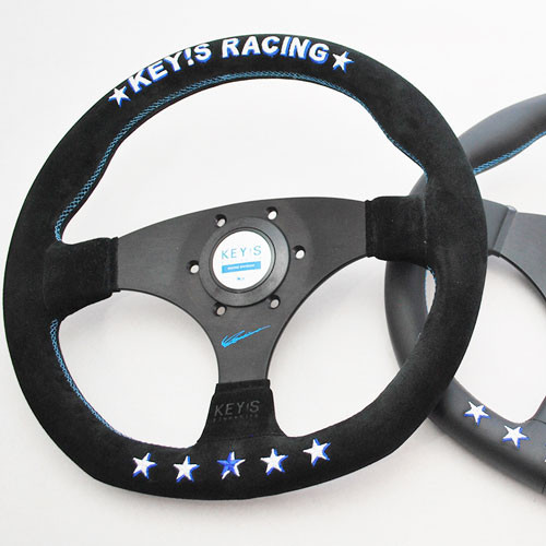 KEY!S Anniversary Steering Wheel