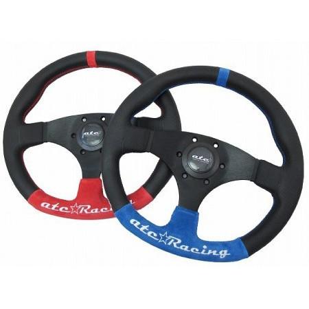 ATC Premium Italia Suede Steering Wheel