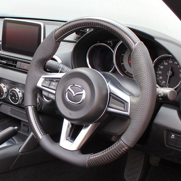 Real Gun Grip Carbon Fiber Steering Wheel