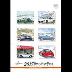 Bow's Roadster Days 2017 Calendar