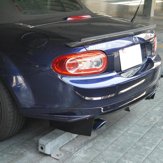NOPRO Rear Underspoiler