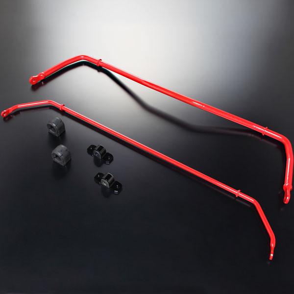 Autoexe Sports Sway Bar