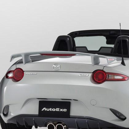 Autoexe Rear Wing (Spoiler)