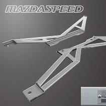 Mazdaspeed Performance Bar