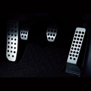 Mazdaspeed Aluminum Pedals