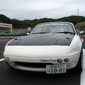 Barchetta Clubman GT Front Bumper
