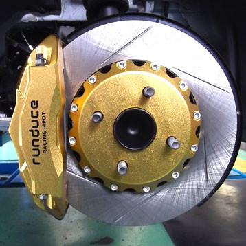 Runduce Big Brake Kit
