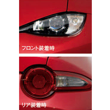 Mazda Clear Blinker Bulb Kit