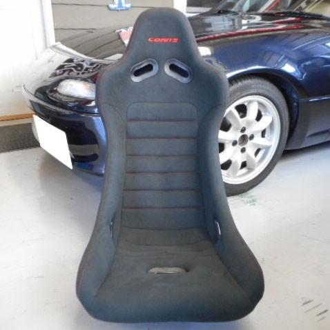 Car Make Corn's Suede Racing Seat