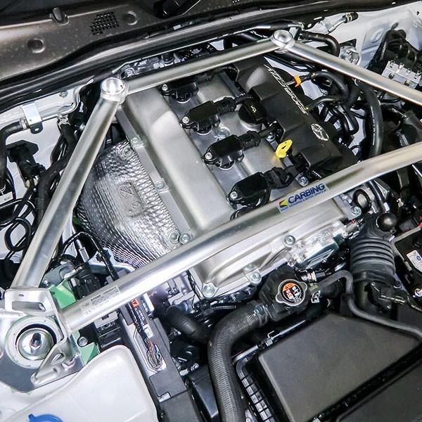 Carbing Front Strut Bar Type-2 (2.0L Engine)