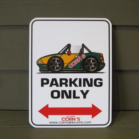 Car Make Corn's Miata Parking Only Sign
